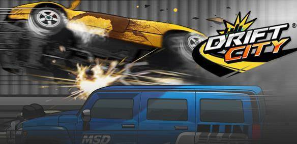 العاب+سيارات+للتحميل+برابط+واحد http://www.zayel3sal.com/free-download-drift-city-online-racing.html