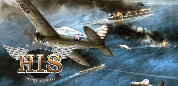 http://www.mmostation.com/img/heroes-in-the-sky-logo.jpg
