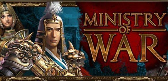 Ministry of War mmorpg game